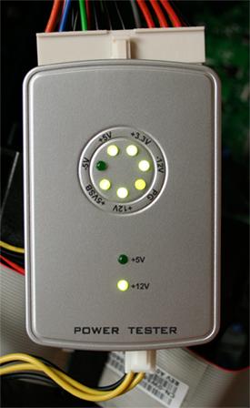 Nspire Power Tester Plus (Test 1)