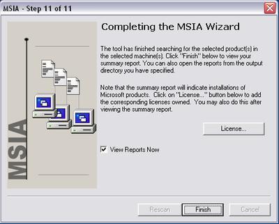 MSIA Screenshot